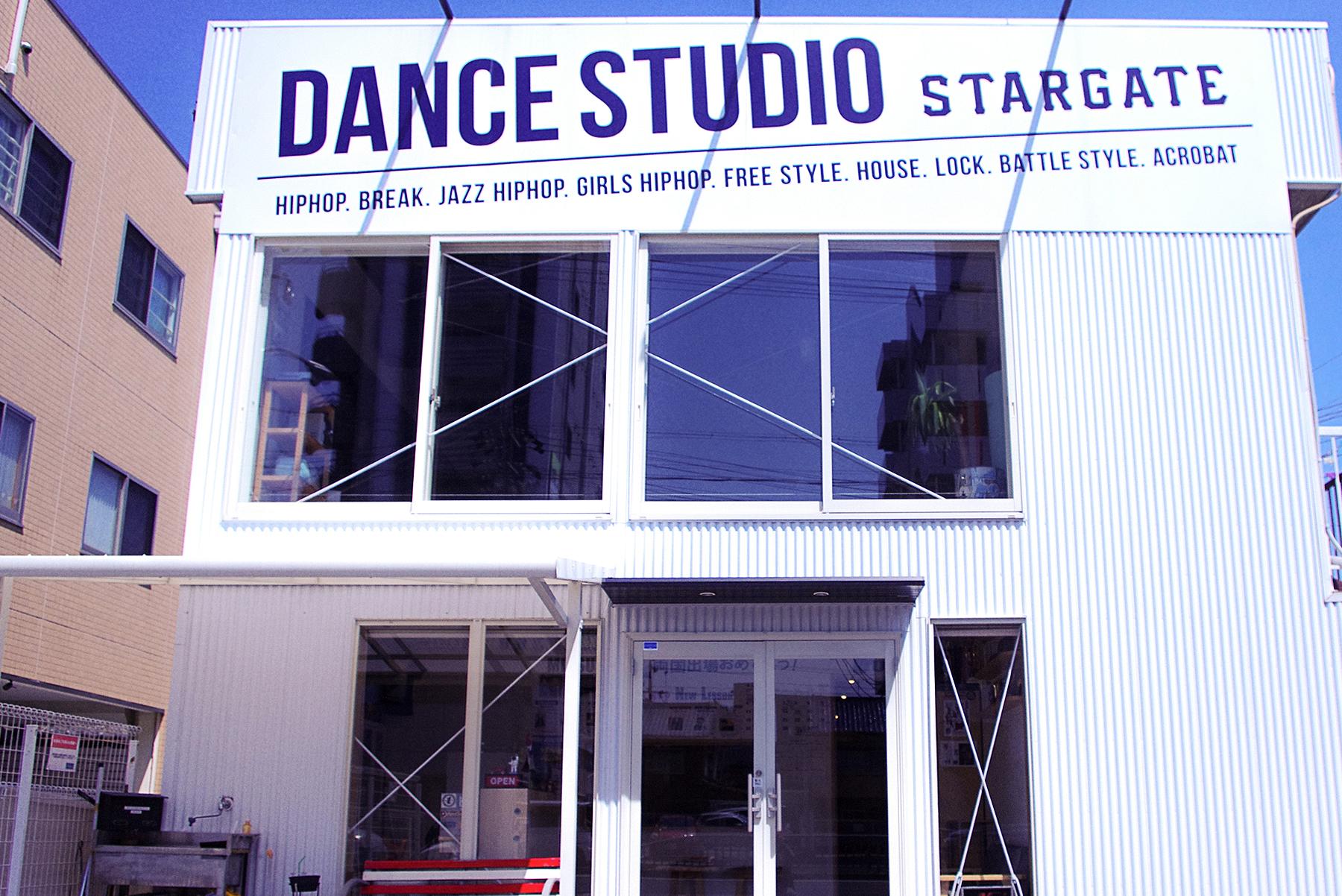 studio_gaikan