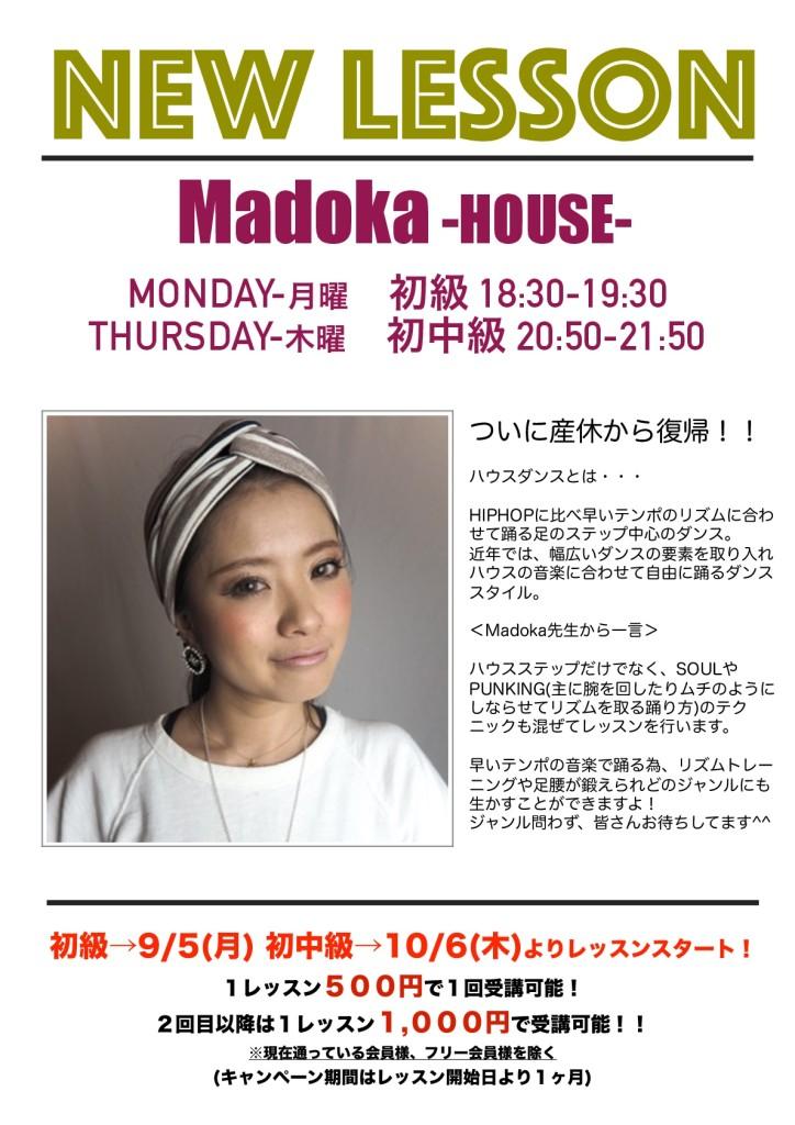Madoka-001
