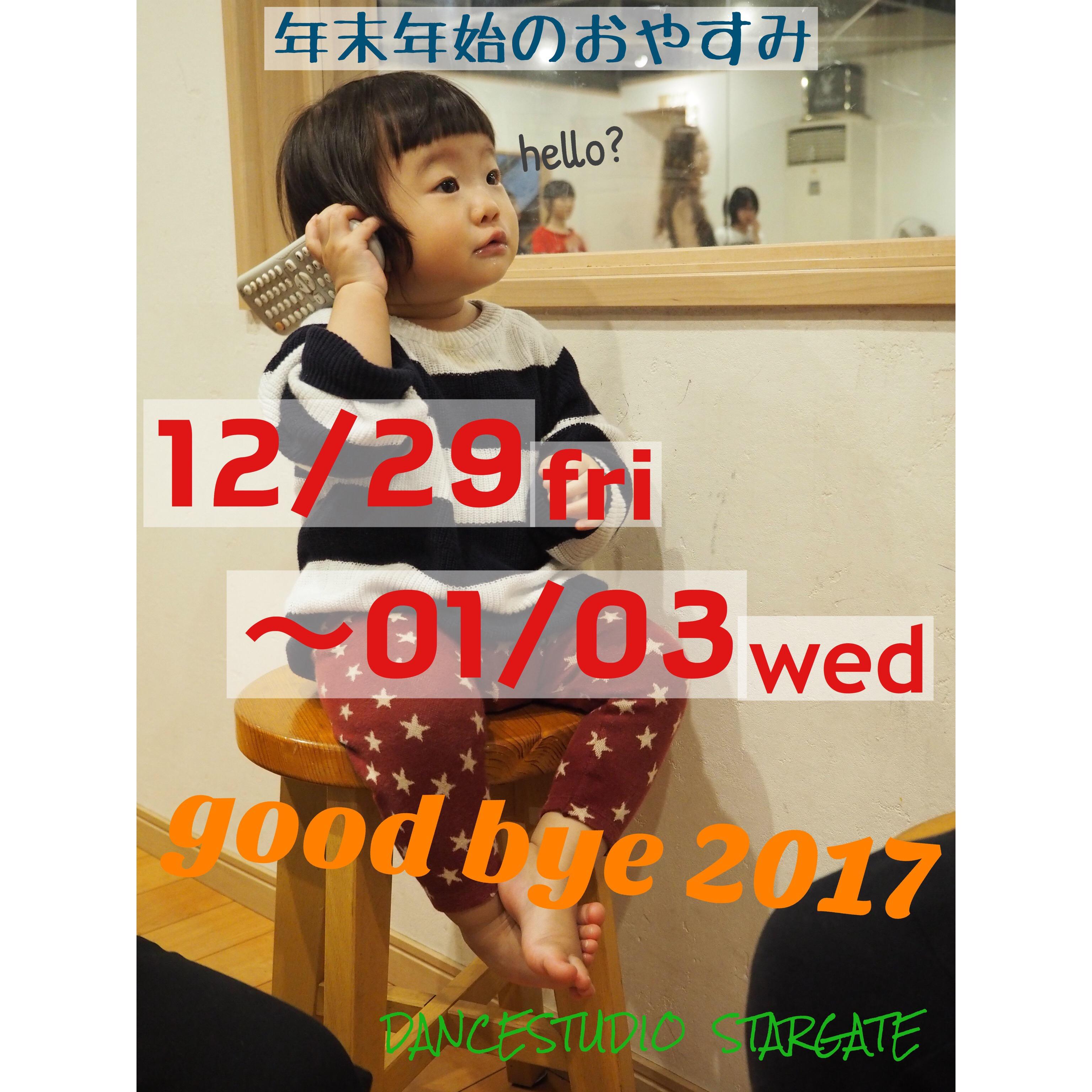 3BE15F11-0CD5-4E65-9B13-03B3B0D9815F