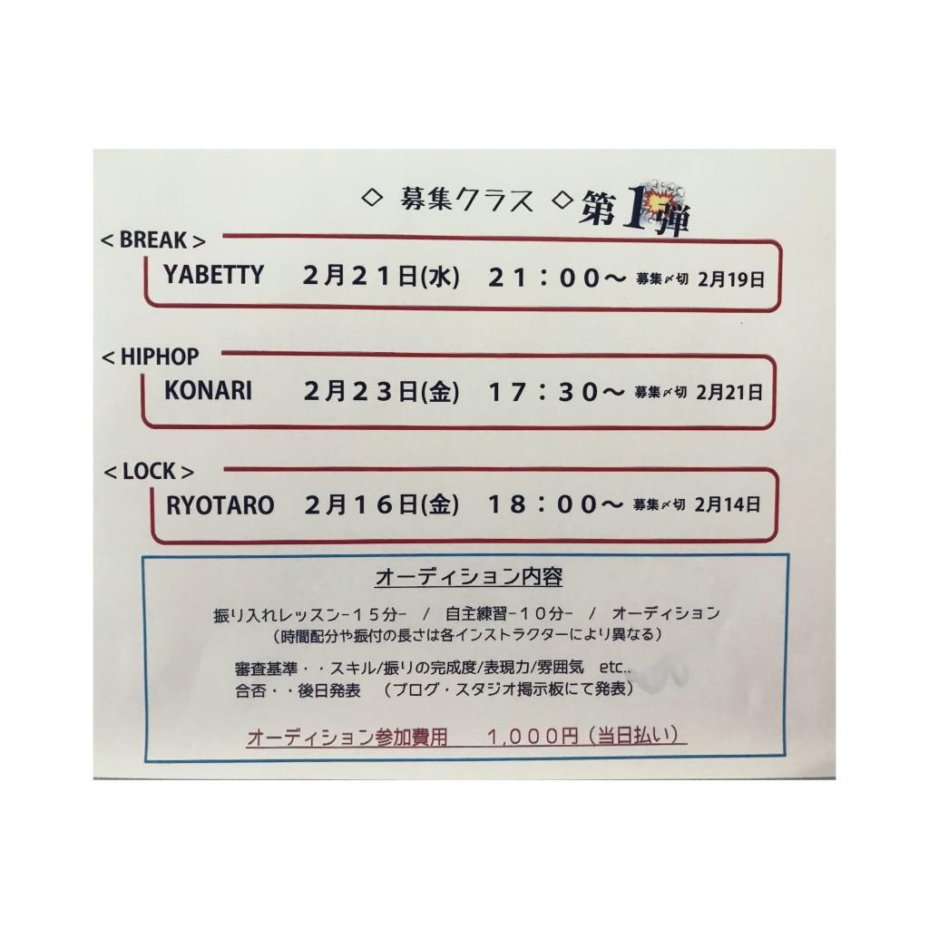 4BF4E0B2-8152-4206-B71F-456ACA581194