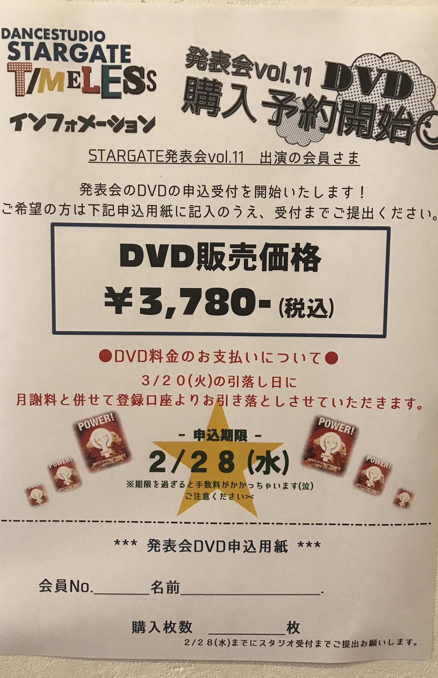 5052D31D-5142-4BD4-BCCA-5FD8345D24B1