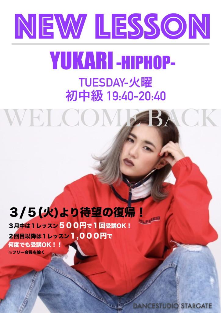 yukari-1