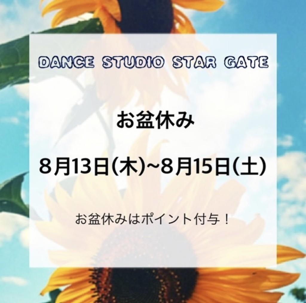 CADFF75F-3194-46F9-9EEE-0EBA31BD589D