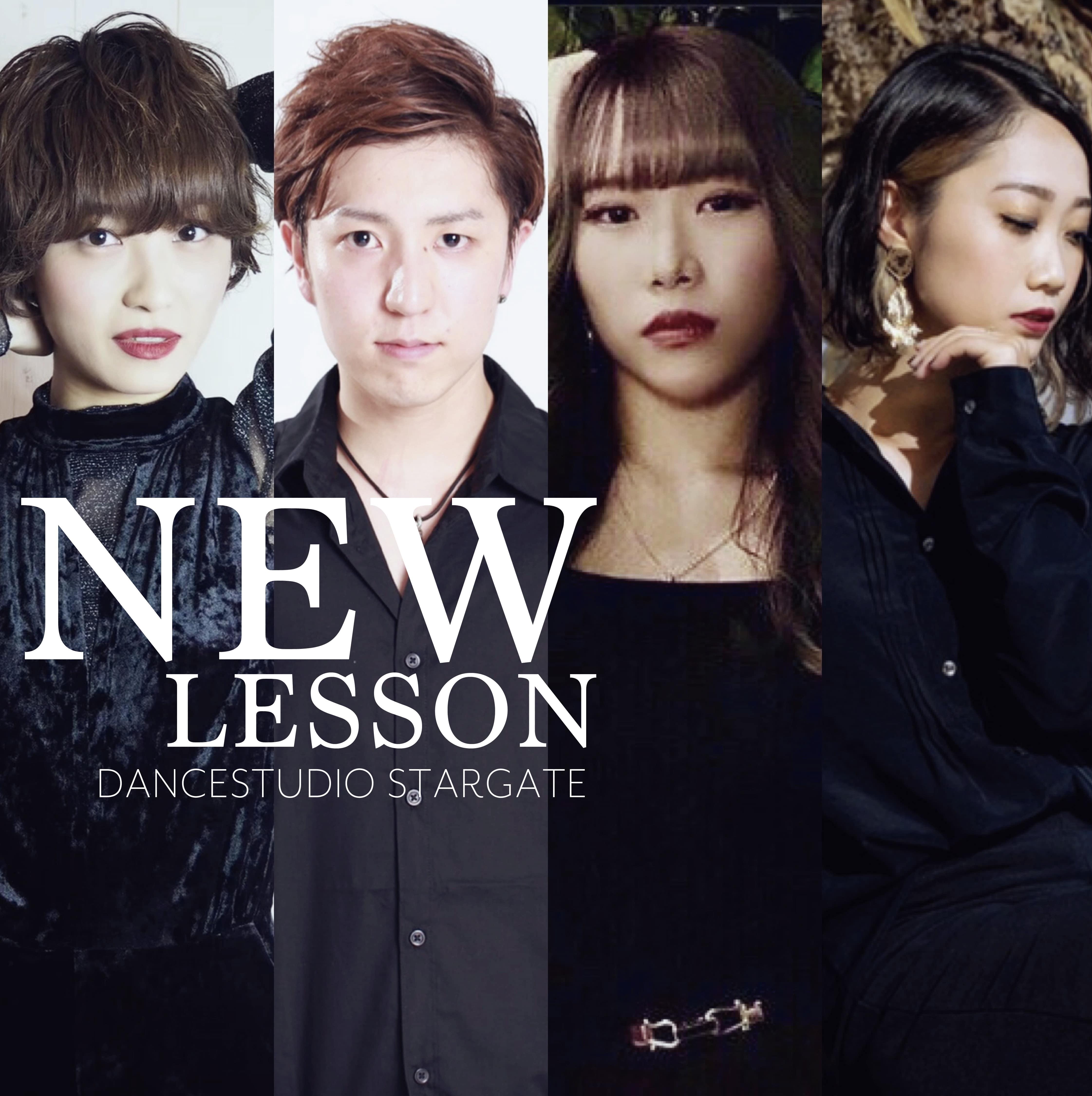 NEWLESSON-min